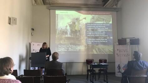 В Вене презентовали воронежский туристический маршрут «Петровская ривьера»