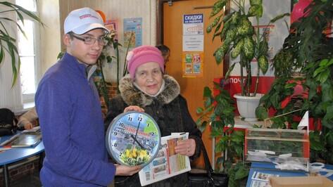 В Лисках на  День подписчика провели беспроигрышную лотерею