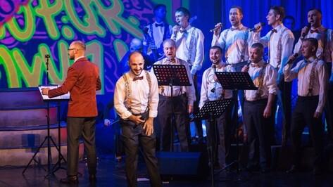 Мужской хор «Русский формат» выступит в Воронеже 5 ноября