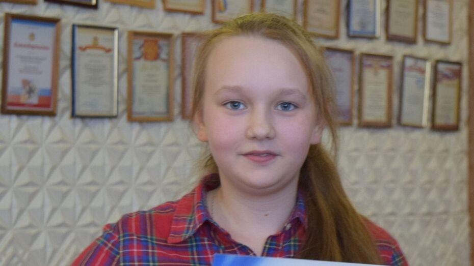 Рамонская школьница выиграла областной турнир по шахматам