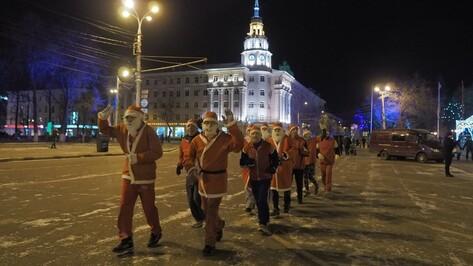 Деды Морозы пробежали по центру Воронежа за несколько часов до Нового года
