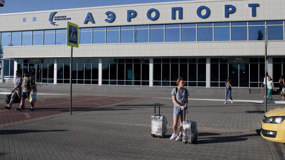 Программу кешбэка за отдых в России продлили до 2021 года