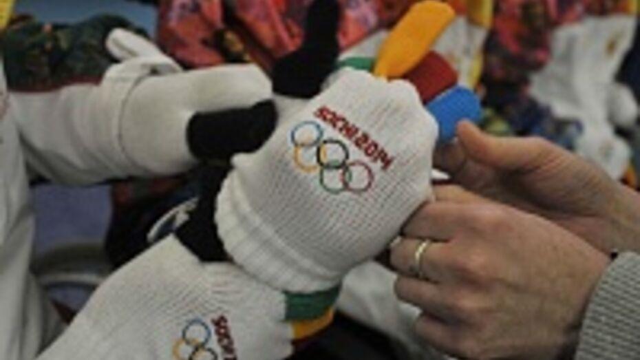 Воронежцы раскупают «олимпийскую» форму и сувениры с символикой Сочи-2014