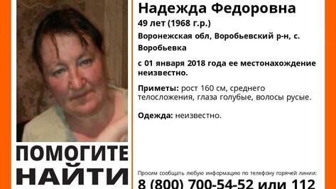 Волонтеры начали поиски пропавшей 1 января жительницы Воронежской области