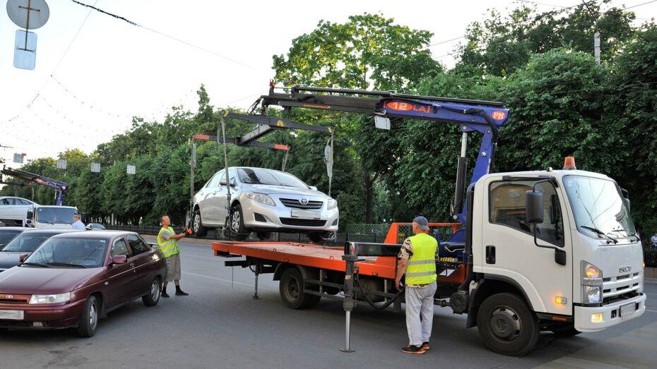 В Воронеже запланировали запуск системы оповещения водителей об эвакуации машин