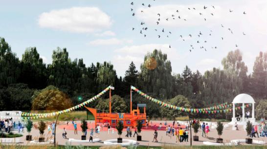За проект парка администрация воронежского райцентра готова заплатить 4,3 млн рублей