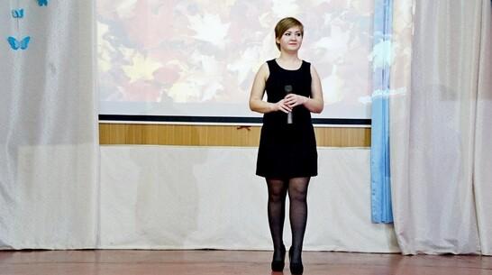 Поворинская вокалистка стала лауреатом Международного конкурса «Гордость России»