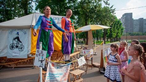 В Воронеже выступят артисты самого маленького европейского цирка