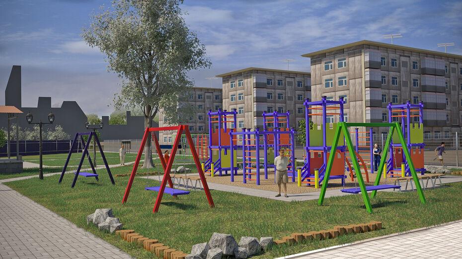 Сквер «Радуга» откроют в воронежском микрорайоне Березовая Роща 27 октября