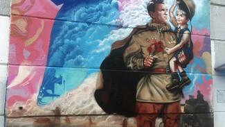 В Воронеже появились граффити с воином-освободителем