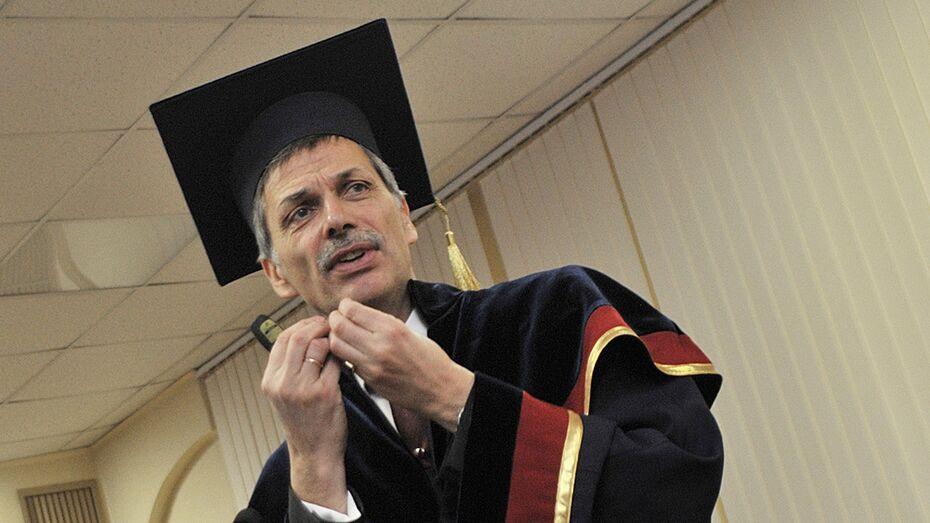 Известный немецкий ученый Йорг Беккер стал Почетным доктором ВГУ
