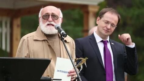 Воронежский писатель победил в литературном конкурсе Довлатовского фестиваля
