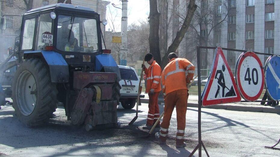 Власти Воронежа обозначили участки дорожного ремонта на 23 июля