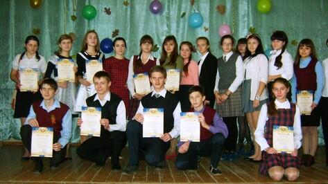 В Хохле прошла конференция юных краеведов