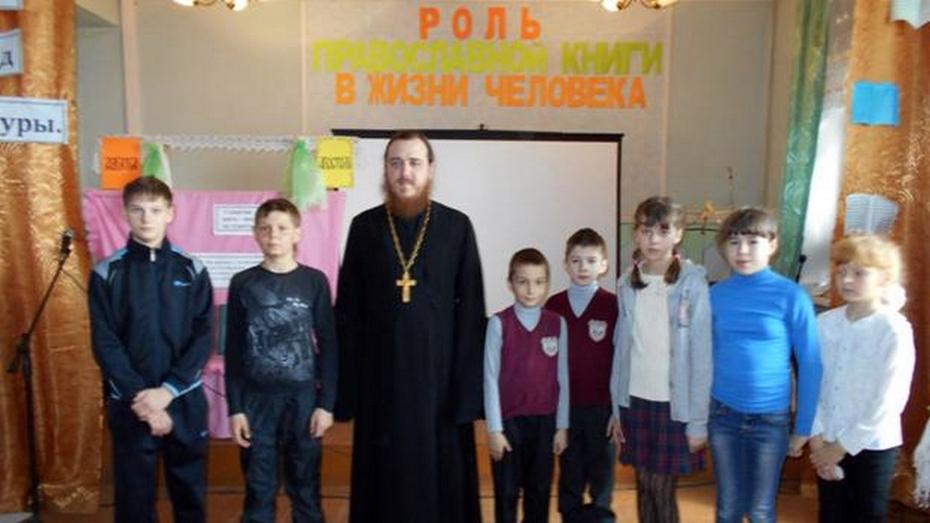 В Верхнемамонском районе стартовали Дни православной книги