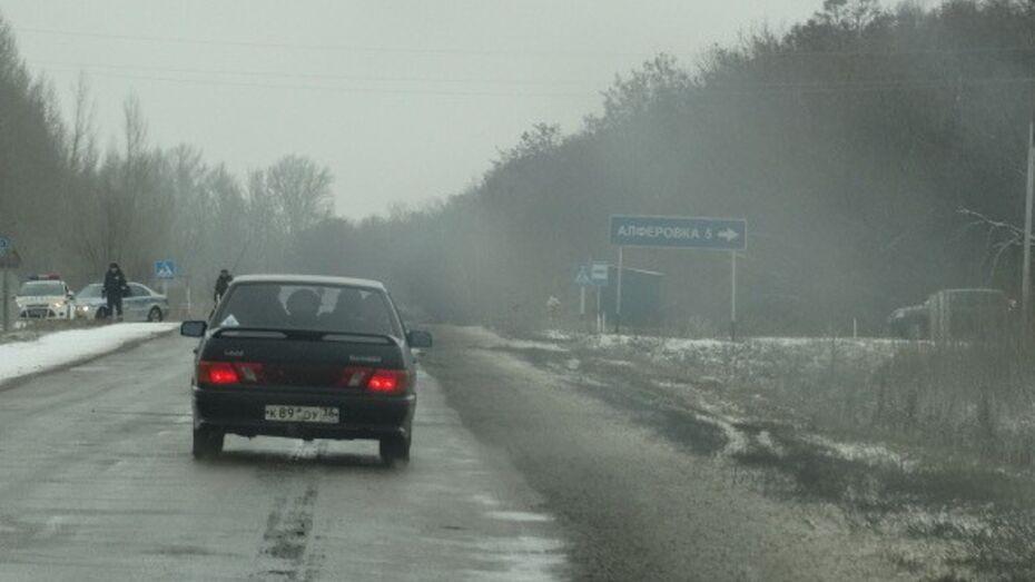 По факту гибели 23 человек в психинтернате в Воронежской области возбудили дело