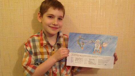 Рисунок воронежского школьника может украсить стартовую страницу Google