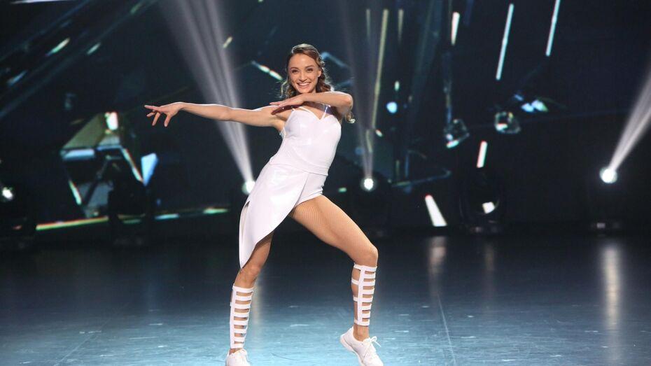 Воронежцев позвали на бесплатный мастер-класс финалистки шоу «Танцы»