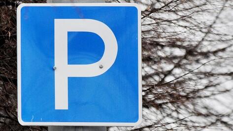 В Воронеже водители подрались за парковку у торгового центра