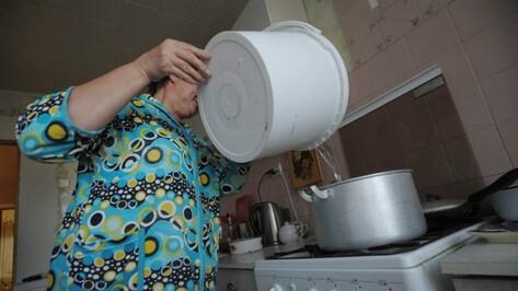Водоканал временно отключил воду в двух районах Воронежа