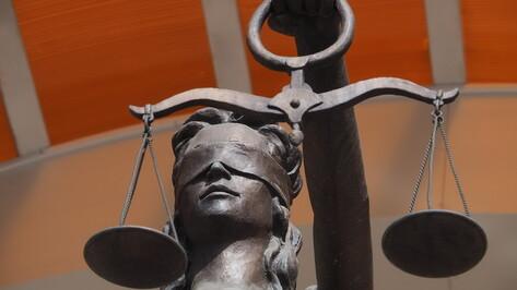 Двое экс-сотрудников ФСИН из Воронежской области ответят в суде за производство наркотиков