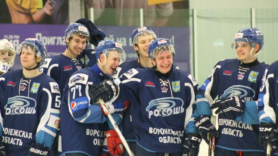 Хоккеисты «Россоши» выиграли регулярный чемпионат