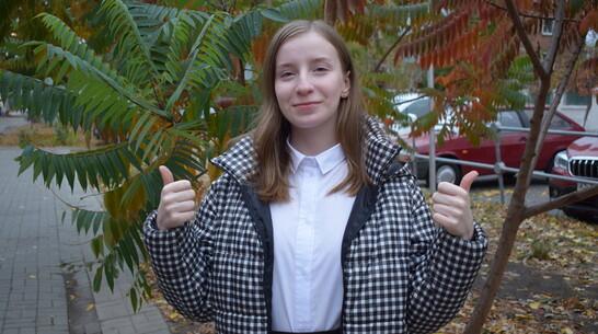 Борисоглебская школьница победила на международном конкурсе с работой о миндале