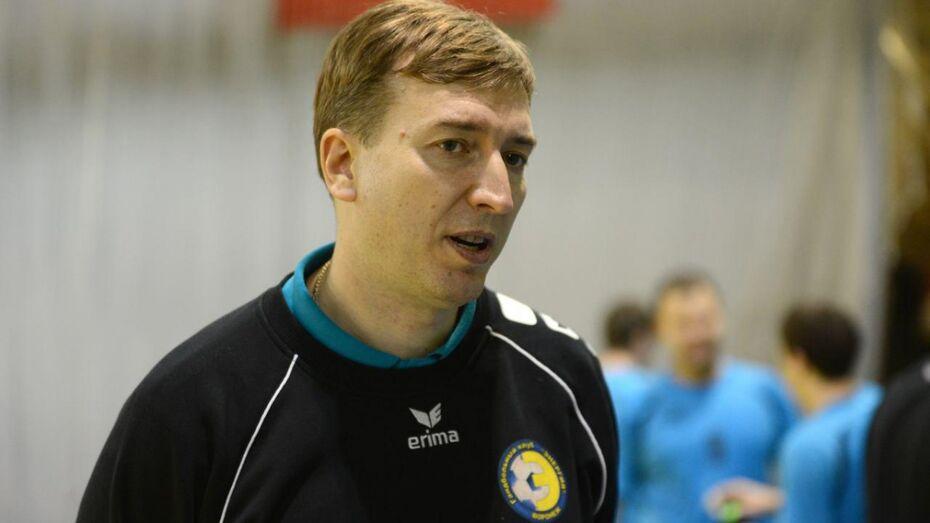 Тренер воронежских гандболистов Сергей Макин: «Было много технического брака»