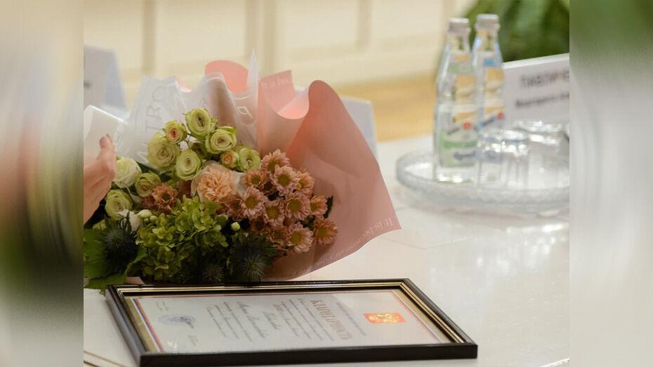 Сотрудников РВК-Воронеж удостоили благодарности за трудовые успехи и добросовестную работу
