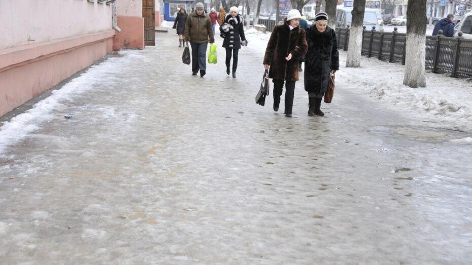 В Воронежской области травмы из-за гололеда получили 1,2 тыс жителей за неделю