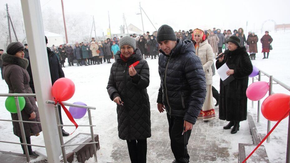 В каменском селе Карпенково открыли амбулаторию