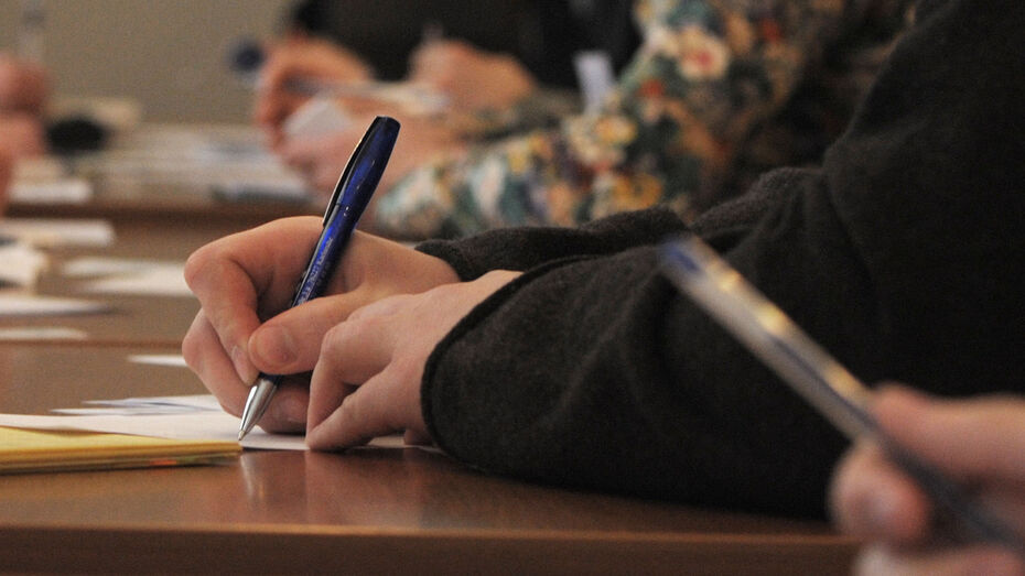 Департамент культуры Воронежской области объявил грантовый конкурс для НКО