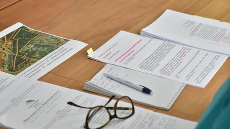 В воронежском Росреестре прокомментировали уголовное дело о взятке сотруднице