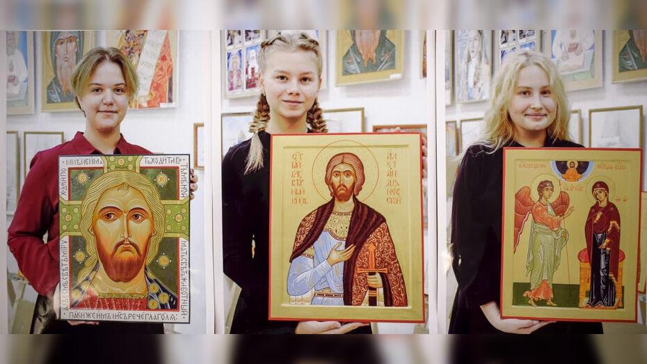Написанные лискинскими школьницами иконы отметили на Международном конкурсе «Красота Божьего мира»