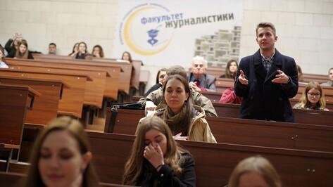Журфак Воронежского госуниверситета лишили бюджетных мест на 3 направлениях