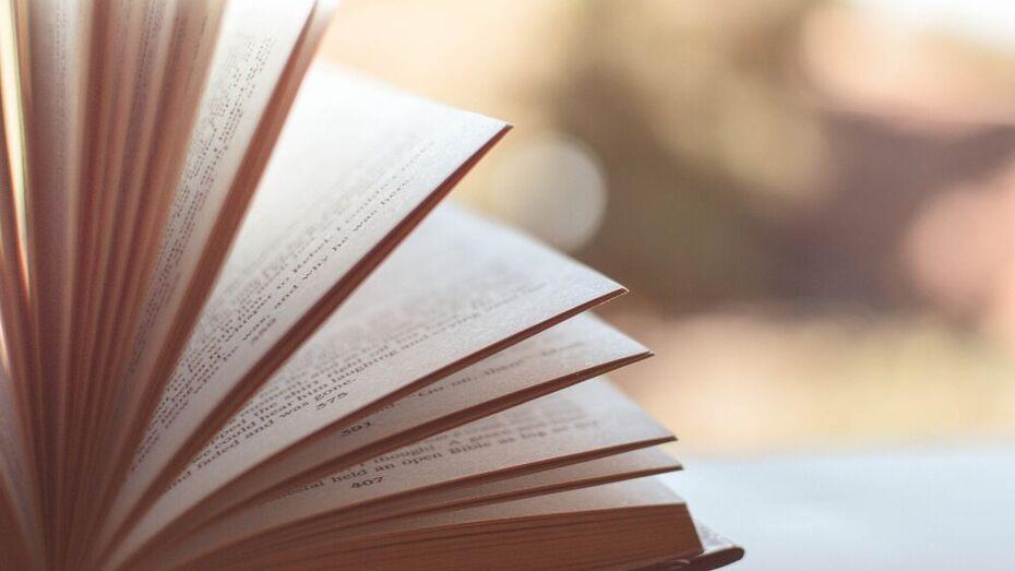 Воронежцы стали участниками конгресса волонтеров и литературного фестиваля