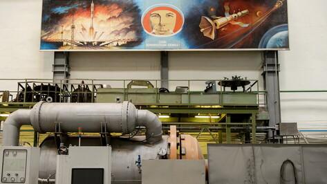 Центр ракетного двигателестроения в Воронеже перевооружился для гражданского производства