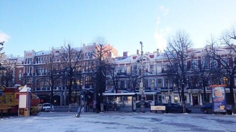 Гид РИА «Воронеж»: чем заняться на выходных 6 и 7 февраля