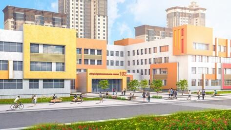 «Домостроительный комбинат» построит школу на улице Шишкова в Воронеже