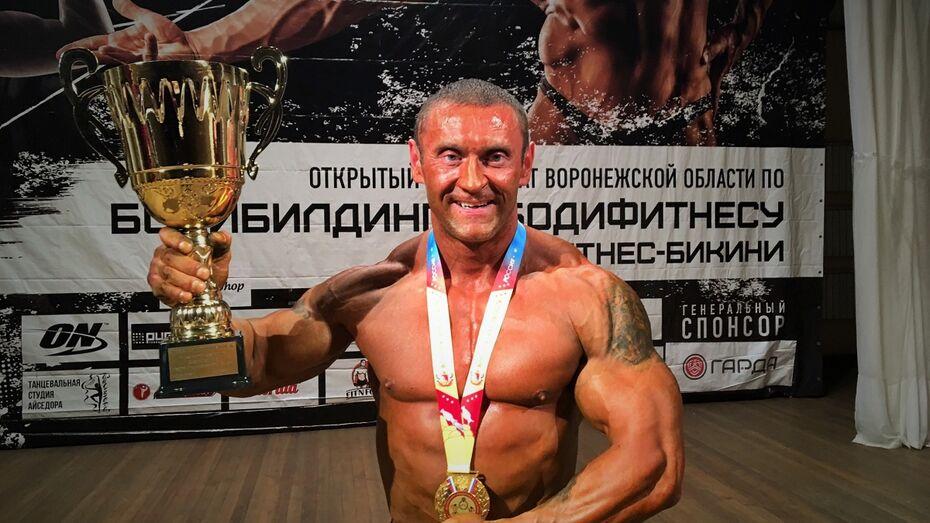 Чемпионом Воронежской области по бодибилдингу стал 40-летний атлет