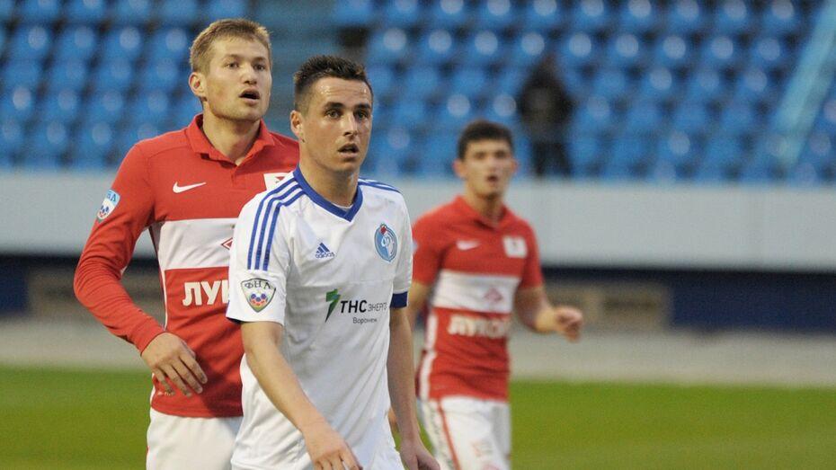 Футболист воронежского «Факела» Георгий Бурнаш: «Думал, мы победим»