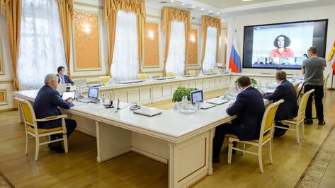 «Яндекс» и правительство Воронежской области заключили соглашение о сотрудничестве