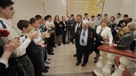 В Воронеже вспоминают Героев Советского Союза