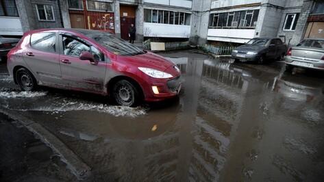Из-за коммунальной аварии в Северном районе Воронежа несколько домов остались без воды