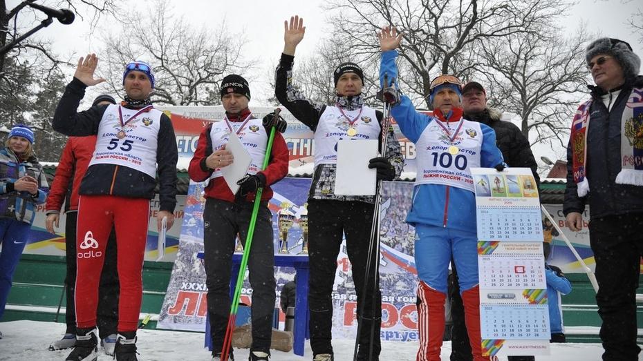 Директор репьевского спорткомплекса занял третье место в VIP-гонке на «Лыжне России»