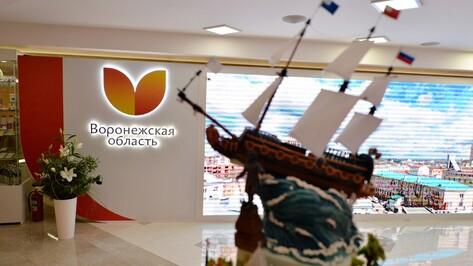Кондитеры представили торт-открытку на Днях Воронежской области в Совфеде