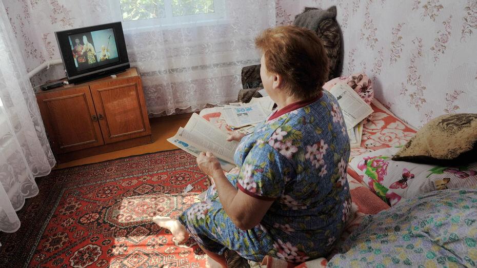 Минздрав рекомендовал остаться дома в выходные