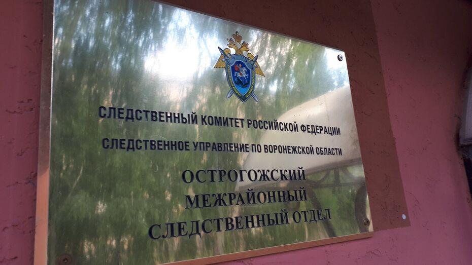 В Воронежской области на дачном участке нашли тело 69-летней женщины