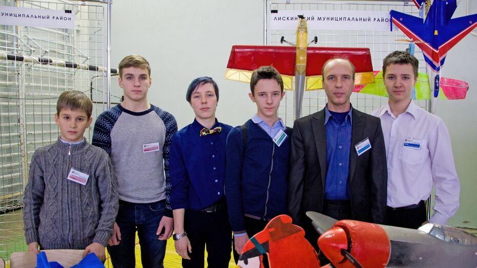 Лискинцы победили на региональном инновационном форуме