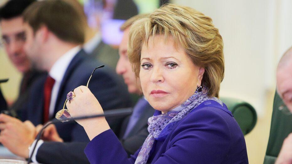 Валентина Матвиенко в Воронеже: «Разрыв с Россией – гибель для украинской промышленности»